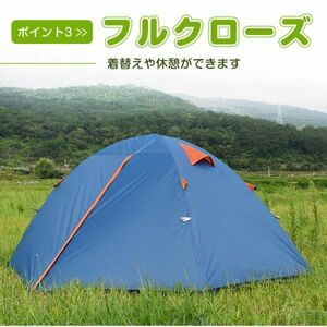 tent lodge tent dome tent full Crows sun shade through manner . moth repellent heaven body .. leisure ad166