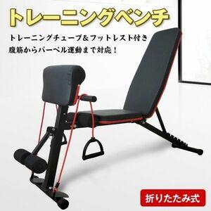 training bench apparatus .tore dumbbell barbell ....7 -step adjustment te Klein in Klein fFlat bench Press Jim de110