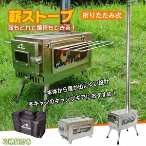 stove firewood camp smoke . folding cookware outdoor portable cooking stove outdoors open-air fireplace barbecue shelves attaching compact in-vehicle BBQ heating winter od464