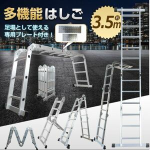 ladder 3.5m flexible stepladder working bench aluminium folding .. ladder ladder multifunction plate attaching heights scaffold car wash pruning snow under ..ny355