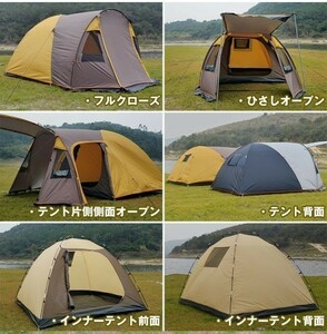 tent all-in-one camp waterproof camping tent Family tent Crows outdoor inner tent through manner .ad176