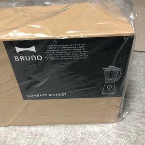 BRUNO コンパクトブレンダー 新品未使用!