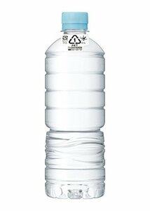 新品! YB600ml×24本(ラベルレス) アサヒ飲料ZL-OAおいしい水 天然水 ラベルレスボトル PET600ml 24本