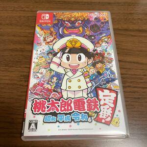 Nintendo Switch 桃太郎電鉄 〜昭和 平成 令和も定番!〜