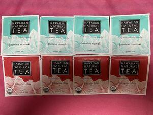 ハレクラニ沖縄☆紅茶☆HAWAIIAN NATURAL TEA☆8パック☆未開封☆限定品☆