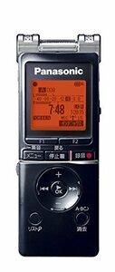 パナソニック ICレコーダー 4GB ブラック RR-XS460-K(中古 良品)