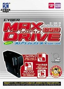 マックスドライブ (DS用) withプロアクションリプレイ (GBA/SP用)(中古 良品)