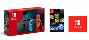 (中古品)Nintendo Switch 本体 (ニンテンドースイッチ) Joy-Con(L) ネオンブルー/(R) ネオンレッド&【任天堂ライセンス商品】Nintendo
