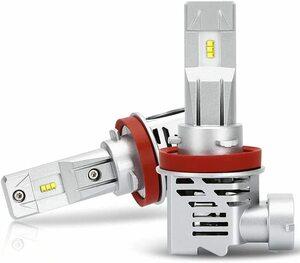 h11 led 車検対応 ロービーム h8 led ハイビーム用 h11 led ヘッドライト 爆光 h16 led フォグランプ 爆光 16000lm 12V/24V車対応 2個入