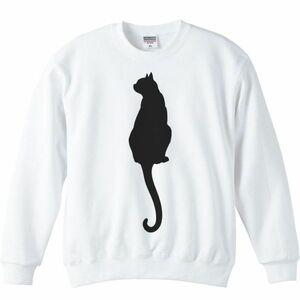 猫シルエット(後ろ姿)/トレーナー/メンズS/白