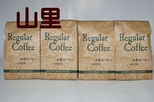 珈琲豆 自家焙煎 火b ブラジルサントス コーヒー豆 200g(約20杯)×4個