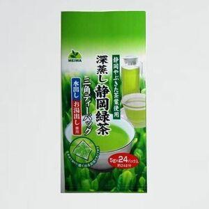 未使用 新品 深蒸し静岡緑茶 明和 0-CQ 5g×24P