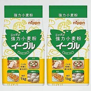 新品 目玉 強力小麦粉イ-グル ニップン V-27 1kg×2袋