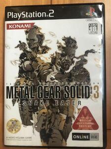 PS2 メタルギアソリッド3