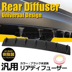 汎用 リア ディフューザー バンパースポイラー シャークフィン 未塗装 外装 エアロ カスタムパーツ S2000 AP1 AP2 シビック EK9 /93-36