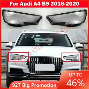 【値引交渉OK】アウディA4 B9 2016-2020 フロントランプシェードヘッドライトカバー カスタム パーツ おすすめ 人気