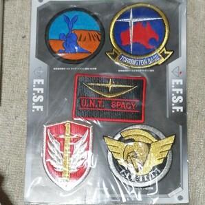 機動戦士ガンダム0083 ガンダム ワッペン 地球連邦軍EFSF COSPA
