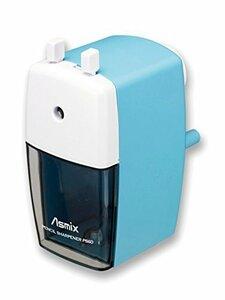 新品ブルー アスカ ASMIX 鉛筆削り器 ブルー PS60B87VJ