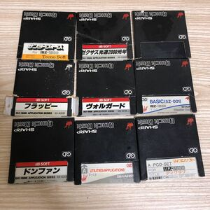 【中古】MZ-1500 Quick Disk 9枚