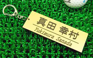 ネームプレート 二層アクリル ゴールド 3mm ゴルフ 送料無料
