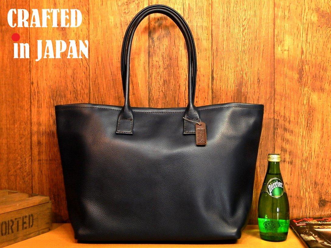 ☆made in japan☆☆上品ネイビー濃紺!カスタム可能。ハンドメイド、上質レザーのトートバッグ!牛革日本製 仕事ビジネス