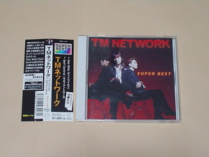 TM NETWORK / SUPER BEST(TMネットワーク,小室哲哉,宇都宮隆,木根尚登,シティハンター,GET WILD.BE TOGETHER.SELF CONTROL,BEYOND THE TIME