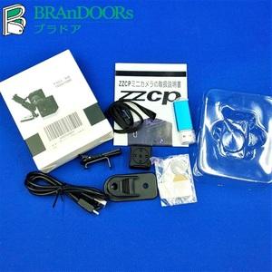 ZZCP Mini камера 1080P маленький размер камера электризация подтверждено б/у камера системы безопасности камера маленький размер прекрасный товар камера перемещение body обнаружение видеозапись инфракрасные лучи прибор ночного видения FULL HD