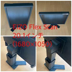 【美品】EIZO FlexScan S2031W-H(1680x1050) サブモニター用にどうぞ