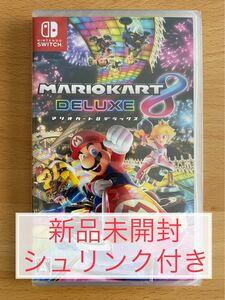 新品未開封【Switch】マリオカート8 デラックス