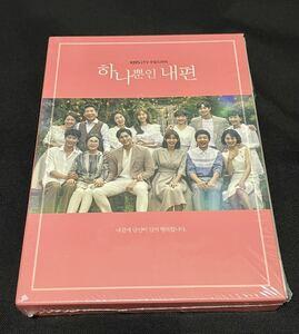 たった一人の私の味方 OST 韓国盤 ユイ イジャンウ チェスジョン ASTRO サウンドトラック 韓国ドラマ
