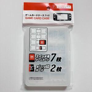 Switch 収納ケース ニンテンドースイッチ