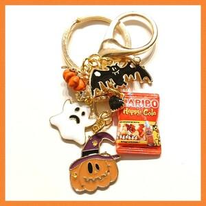 【HW001】キーホルダー ハロウィン キーリング ハンドメイド バッグチャーム Halloween かぼちゃ おばけ コウモリ
