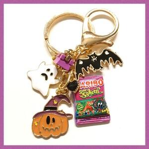 【HW002】キーホルダー ハロウィン キーリング ハンドメイド バッグチャーム Halloween かぼちゃ おばけ コウモリ