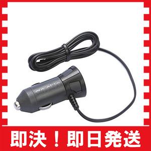 電源プラグ/12V60W・24V60W エーモン 電源プラグ DC12V/24V60W以下 0.5sqコード仕様 1536
