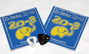 Fernandes GSZ-500 2set / Made In Japan フェルナンデス ぞうさん エレキギター弦 2セット 日本製 / 面白いピック付き