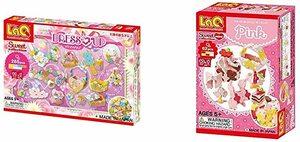 LaQ (ラキュー) スイートコレクション ドレスアップ & ラキュー (LaQ) スイートコレクション ミニ ピンク【
