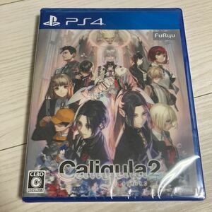 【新品・PS4】カリギュラ2 Caligula2
