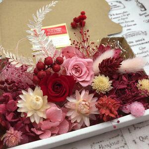 チェリーレッド&ピンクローズ*花材詰め合わせ