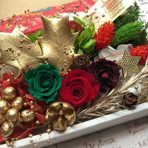 32.クリスマスカラー*花材詰め合わせ