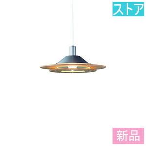 新品・ストア★パナソニック LEDペンダントライト HH-SB0061L 新品・未使用