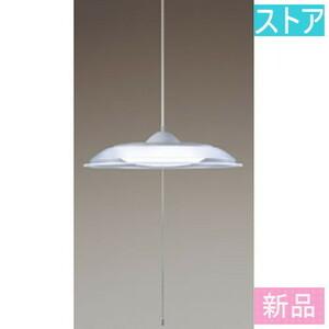 新品・ストア★パナソニック LED洋風ペンダントライト(〜12畳) HH-PD1230D 新品・未使用