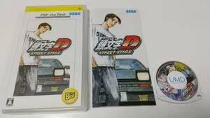 PSP 頭文字D ストリートステージ(ベスト版) 即決