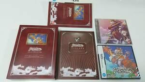 未使用 DS ソラトロボ それからCODAへ コレクターズエディション(限定版) 即決