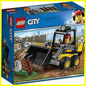 工事現場のシャベルカー レゴ(LEGO) 60219 ブロック おもちゃ シティ 男の子 車