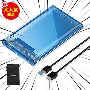 3.0ケーブル付属 USB3.0高速 ELUTENG HDD/SSD ハードディスク Windows HDTV等対応 2.5インチ UASP対応 HDDケース 5Gbps SATA 青い透明 XBox