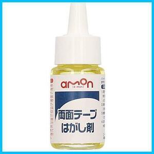 【.co.jp 限定】エーモン(amon) 両面テープはがし剤 天然オレンジオイル 30ml 4943(同等品1691)