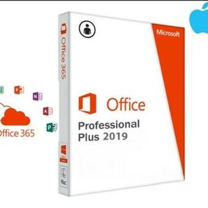 Office 2019 最新版 インストールUSB&認証アカウント5台分