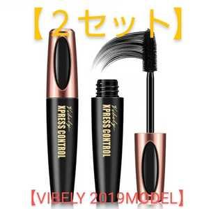 【2本セット】VIBELY 4D シルク ファイバー アイラッシュ マスカラ MASCARA 速乾性 ボリューム