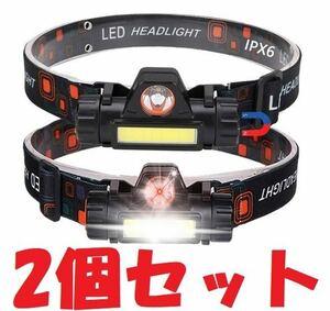 新品未使用 LED ヘッドライト ヘッドランプ 小型 強力 充電式 明るい USB キャンプ 作業 災害 自転車 ジョギング 釣り 2個セット