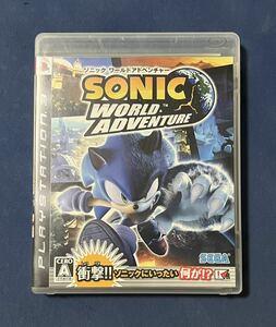 【動作確認画像有り】 PS3 ソニック ワールドアドベンチャー SONIC WORLD ADVENTUREプレステ3 ゲームソフト カセット SEGA セガ